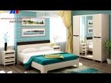 Спальня Мелисса Лером