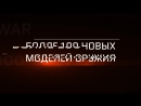 Warface на три миллиона в Москве пройдёт международный турнир Warface Open Cup