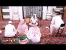 قصة غزوة خيبر ¦ د. عبد الله الميموني