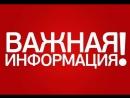 TwinkPlay ебучие кидало жди ролик на канале 3 P.S ОН МЕНЯ КИНУЛ