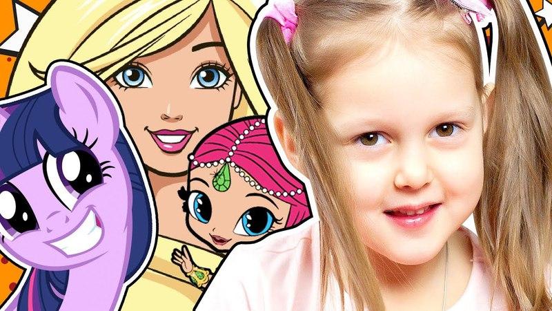 ИГРАЕМ В КУКЛЫ Джины Шиммер И Шайн Кукла Барби Куклы LOL Малышки Шопкинс Видео для детей Дисней
