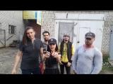 Midnight City - Видеоприглашение (Концерт 19 мая, бар MolotoV)