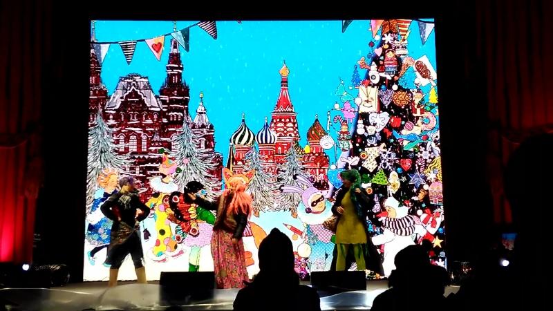МИР ТАНЦА -новый год в московском - сценка