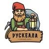 ГОРНЫЙ ПАРК РУСКЕАЛА. Карелия
