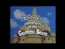 Приключения мишек Гамми Adventures of the Gummi Bears сезон 2 серия 1-3