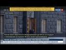 Новости на Россия 24 Запрет на выборы в Киеве Россия обратится в международный суд ООН