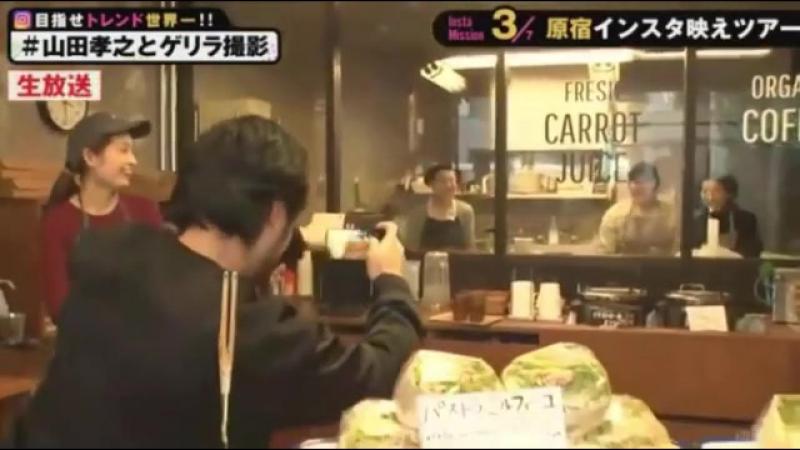 Ямада на 72-часовом ТВ 2 72時間ホンネテレビ