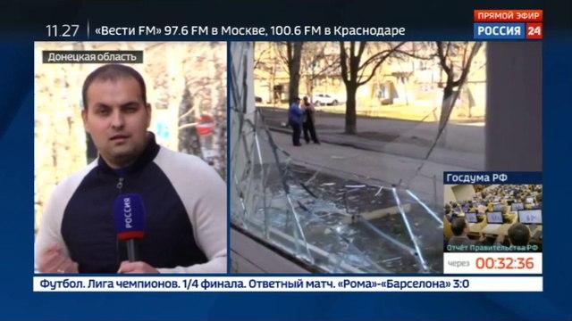 Новости на «Россия 24» • Украинские силовики возобновили массированные обстрелы окраин Донецка