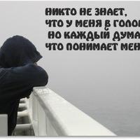 Анкета Иван Volk