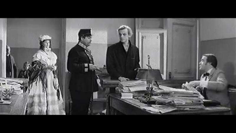 Преступление и наказание (1969)
