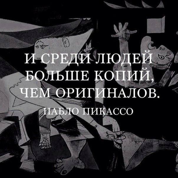 Фото №456252992 со страницы Артёма Мордовцева