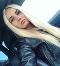Екатерина Комарова