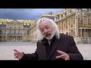 Таинственная Франция 1 1 Алхимики Les Alchimistes Франция 2016