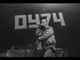 Казян - Бал букв [http://vk.com/rap_style_ru]