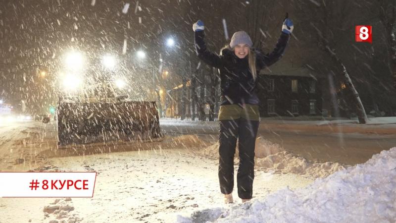 НОВОСИБИРСК8КУРСЕ Борьба со снегом! ЭРНЕСТО Заткнитесь. В гостях у 2GIS