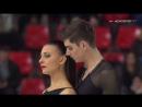 Internationaux de France 2017 Ice Dance FD Lorenza ALESSANDRINI Pierre SOUQUET