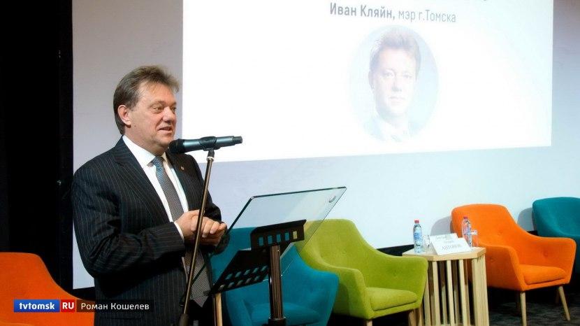 Иван Кляйн занял 39 место в Национальном рейтинге мэров.