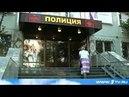 2014 Новости сегодня – Пермь Коллекторы убили человека из за долгов