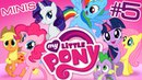 Paul Baldhill - My Little Pony Friendship is Magic