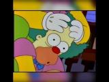 гомер клоун
