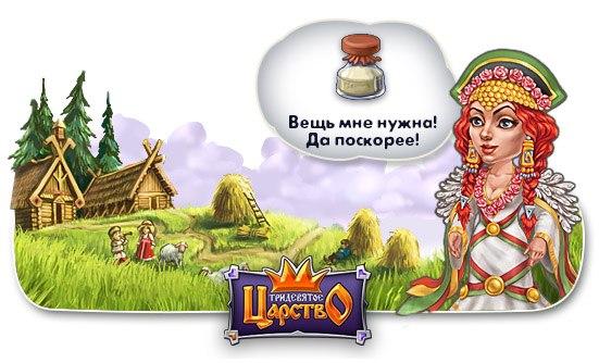 Игорь Пирожков | Чебоксары