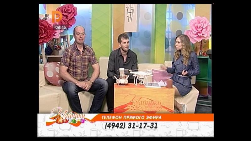 Чайники_21_05_Анатолий Войнов , Игорь Сковородин