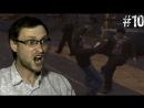 Kuplinov Play – Mafia 2 – Молодёжь отхватила! 10