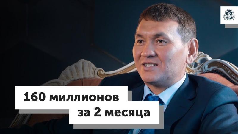Самат Урмагамбетов, 46 лет - рекордные 160 млн за МЗС