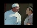 Фильм:Лекарство против страха