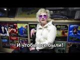 PEP-SEE в KOSMOS!