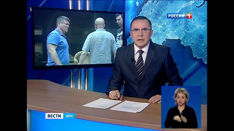 В строительство кинокластера на Дону готовы вложить около трех миллиардов рублей