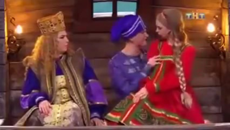 Сказка о царе Салтане для взрослых! 18