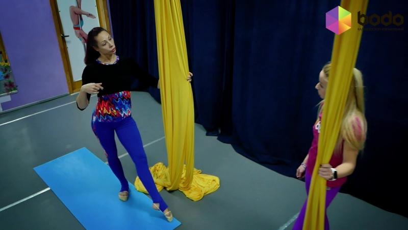 Воздущная гимнастика на полотнах студия POLE SPORT Анны Румянцевой Днепр