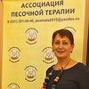 Irina Vasilaky