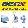 Вега - магазин бытовой техники г.Таганрог