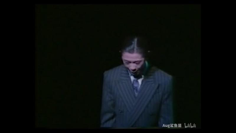 VictorVictoria OG Takane Fubuki 1998 2