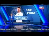 Рекорды Лиги чемпионов. Месси и Роналду побили еще не все