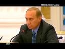 Крутые нулевые. Путин и Власть (1 серия)