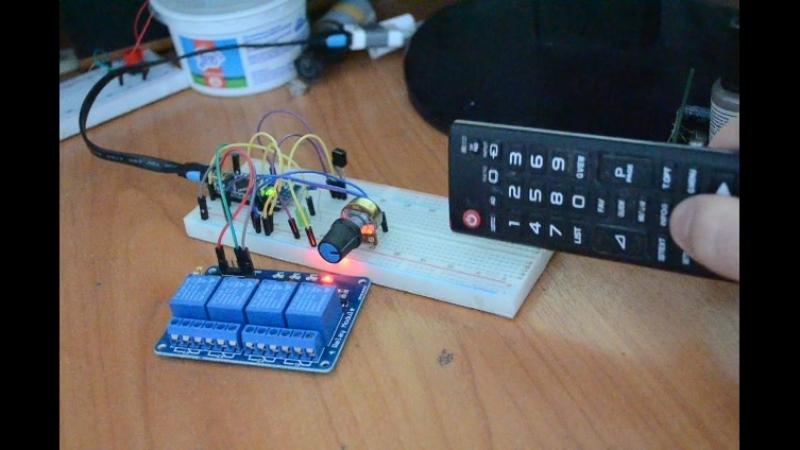 Управление освещением с пульта и датчика