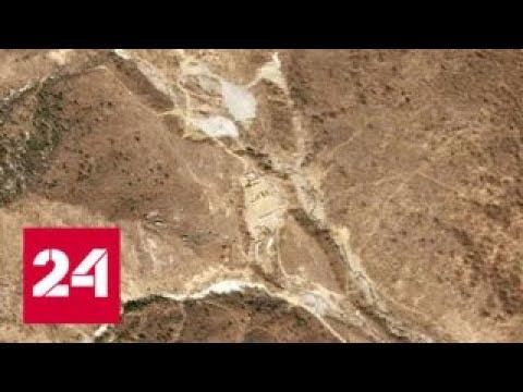 Северная Корея засветила ядерный секрет в сериале - Россия 24