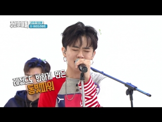 The East Light - Never Ending Story (Cover) @ Weekly Idol
