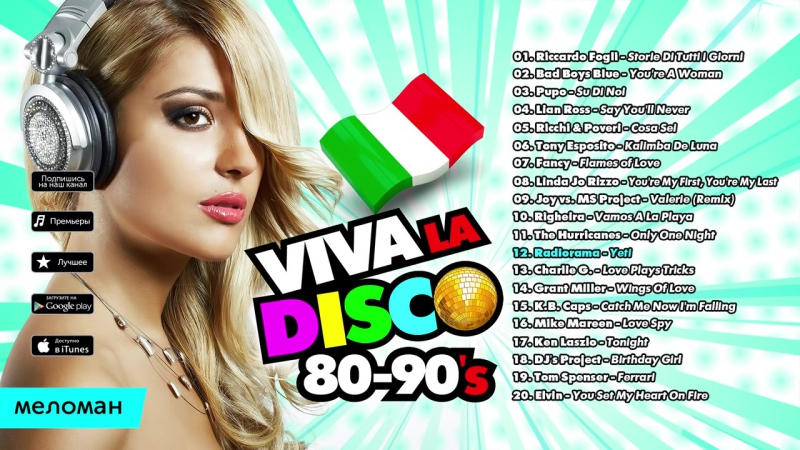 Viva La DISCO 80-90's. - BEST Dance Hits (Сборник 2016 г)