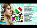 Viva La DISCO 80-90s. - BEST Dance Hits (Сборник 2016 г)