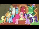 Мой маленький пони Дружба это Чудо 7 сезон  5 серия