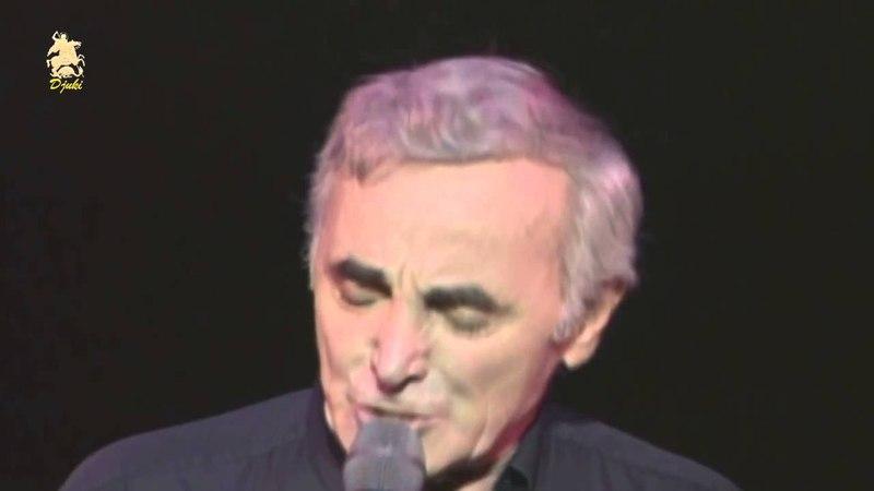 La Mamma - Charles Aznavour (SUBTITLES)