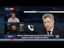 Юрий Бойко в эфире 112