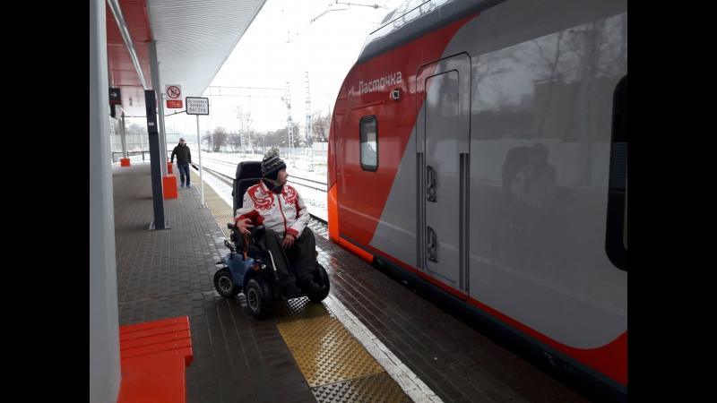 Московское центральное кольцо (МЦК) / Въезд в вагон на электро-колясочке!