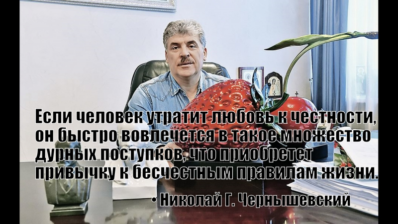 Антигрудининская программа. Шоу о _ЛЖИВОМ_ кандидате