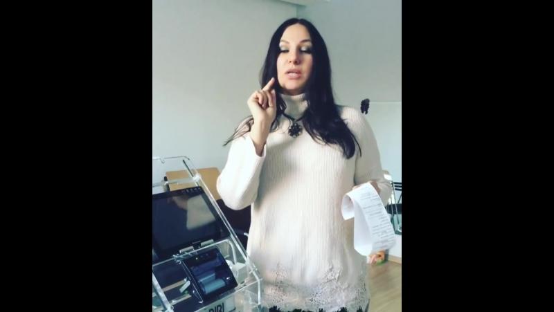 Отзыв Светланы Прель о косметике DIBI Milano