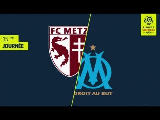 Метц - Марсель 0:3 видео